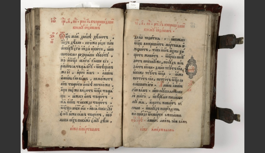 ill 16. In some places the lost text had been carefully rewritten by hand, following the original.