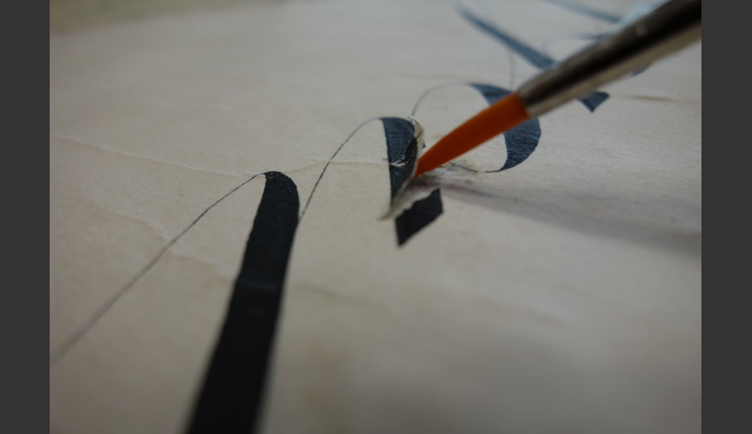 ill 33. The smaller rips in the borders of the map and under the silk edging were repaired with 9g Japanese paper.